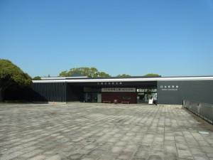 大阪日本民芸館 正面入口