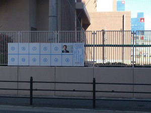 大阪市長選挙のポスター掲示板(張られているのは橋下さんのポスターだけ)